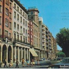"Postales: TARJETA POSTAL. LOGROÑO. PASEO DEL ESPOLÓN ""MURO DE LA MATA"". ESCUDO DE ORO. CIRCULADA 1977. Lote 284600303"