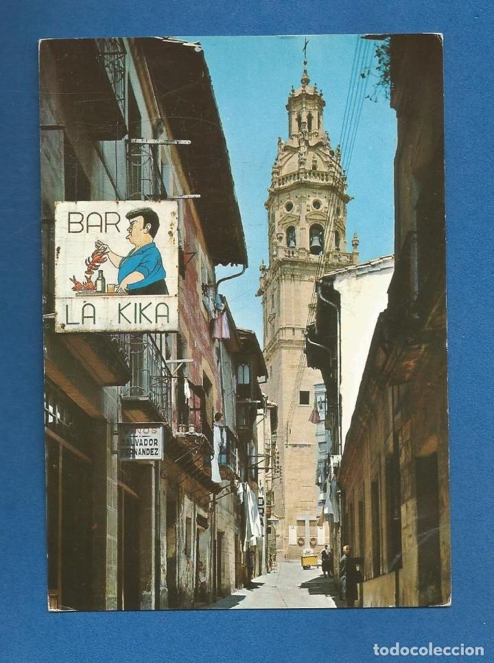 POSTAL SIN CIRCULAR HARO 3 LOGROÑO ANTIGUA CALLE MAYOR EDITA SICILIA (Postales - España - La Rioja Moderna (desde 1.940))