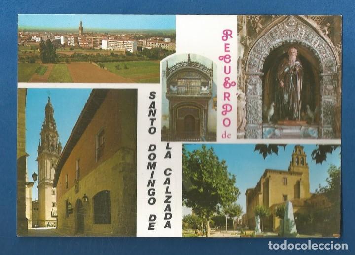 POSTAL SIN CIRCULAR SANTO DOMINGO DE LA CALZADA 5616 EDITA BEASCOA (Postales - España - La Rioja Moderna (desde 1.940))