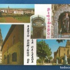 Postales: POSTAL SIN CIRCULAR SANTO DOMINGO DE LA CALZADA 5616 EDITA BEASCOA. Lote 287618858