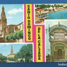 Postales: POSTAL SIN CIRCULAR SANTO DOMINGO DE LA CALZADA 5613 EDITA BEASCOA. Lote 287618963