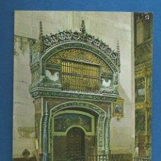 Postales: POSTAL SIN CIRCULAR SANTO DOMINGO DE LA CALZADA 4 LOGROÑO EDITA INTER. Lote 287619518