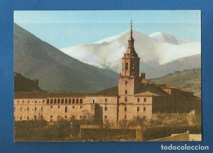 POSTAL SIN CIRCULAR SAN MILLAN DE LA COGOLLA 11 LOGROÑO EDITA SAN-PI (Postales - España - La Rioja Moderna (desde 1.940))
