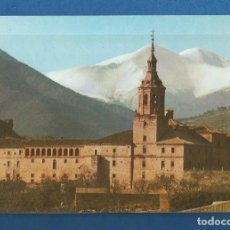 Postales: POSTAL SIN CIRCULAR SAN MILLAN DE LA COGOLLA 11 LOGROÑO EDITA SAN-PI. Lote 287619913