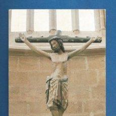 Postales: POSTAL SIN CIRCULAR MONASTERIO DE CAÑAS 5 CRUCIFIJO SIGLO XIII LA RIOJA EDITA QUINTANA. Lote 287620253