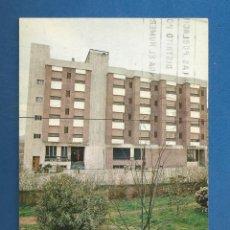 Postales: POSTAL CIRCULADA HOTEL VICTORIA ARNEDO (LOGROÑO) EDITA FOTO MARCO. Lote 287620968