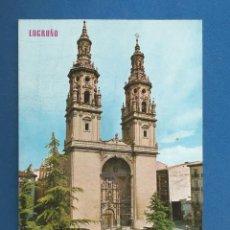 Postales: POSTAL SIN CIRCULAR LOGROÑO 152 TORRE DE LA CATEDRAL EDITA PARIS. Lote 287621403