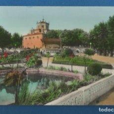Postales: POSTAL SIN CIRCULAR HARO 7 JARDINES DE LA VEGA (LOGROÑO) EDITA SICILIA. Lote 287643058