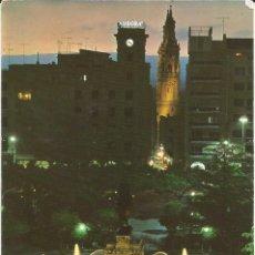 Postales: [POSTAL] FUENTE DE ESPOLÓN. LOGROÑO (SIN CIRCULAR). Lote 288989778