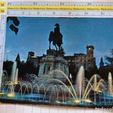 Postales: POSTAL DE LA RIOJA. AÑO 1968. LOGROÑO PLAZA DEL ESPOLÓN, MONUMENTO AL GENERAL ESPARTERO. 6 SIC. 1059. Lote 290030463