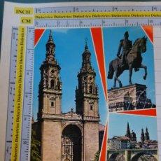 Postales: POSTAL DE LA RIOJA. AÑO 1964. LOGROÑO BELLEZAS DE LA CIUDAD. 17 GARRABELLA . 1063. Lote 290030868