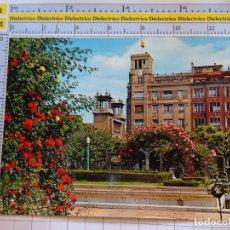 Postales: POSTAL DE LA RIOJA. AÑO 1969. JARDINES DEL ESPOLÓN 21 GARRABELLA. 1075. Lote 290032528