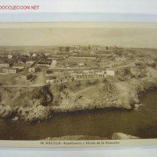 Postales: MELILLA ACANTILADOS Y BARRIO DE LA ALCAZABA. Lote 458233