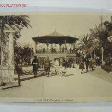 Postales: MELILLA TEMPLETE DEL PARQUE. Lote 458236
