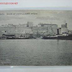 Postales: MELILLA DETALLE DEL PUERTO Y PUEBLO ANTIGUO. Lote 2994364