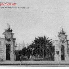 Postales: 7-1252. MELILLA. ENTRADA AL PARQUE DE HERNÁNDEZ. Lote 9716526