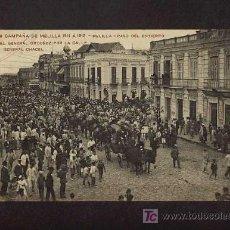 Postales: POSTAL DE TETUAN: CAMPAÑA DE MELILLA. PASO DEL ENTIERRO DEL GRAL.ORDOÑEZ (ANIMADA) (ED.RIF POSTAL 9). Lote 3334534