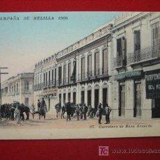 Postales: CAMPAÑA DE MELILLA, AÑO 1909, CARRETERA DE BUEN ACUERDO TP1978 . Lote 2365202