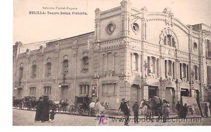 MELILLA. TEATRO REINA VICTORIA. (Postales - España - Melilla Antigua (hasta 1939))