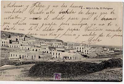 MELILLA. EL POLIGONO. ED. EXCELSIOR F. C. ESCRITA. (Postales - España - Melilla Antigua (hasta 1939))