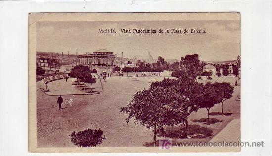 MELILLA: VISTA PANORAMICA DE LA PLAZA DE ESPAÑA. SIN USAR. ESPAÑA NUEVA, MARGALLO 5. (Postales - España - Melilla Antigua (hasta 1939))