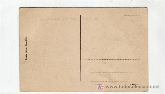 Postales: MELILLA: VISTA PANORAMICA DE LA PLAZA DE ESPAÑA. SIN USAR. ESPAÑA NUEVA, MARGALLO 5. - Foto 2 - 12039250