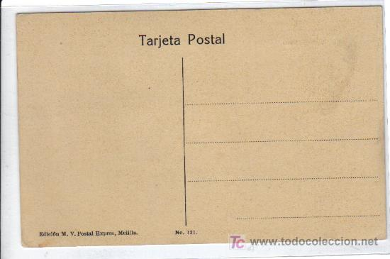 Postales: MELILLA Vista General - edición M.V. Postal Expres - nº 121 - Sin circular - Foto 2 - 26517747