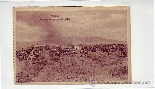MELILLA: DESASTRE DE ANNUAL: POZOS DE AOGRAZ EN UNA RAZZIA. EDITADA POR ESPAÑA NUEVA. RARA. (Postales - España - Melilla Antigua (hasta 1939))