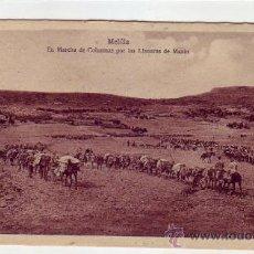Postales: MELILLA: DESASTRE DE ANNUAL: EN MARCHA DE COLUMNAS POR LAS LLANURAS DE MAXIN. EDITADA ESPAÑA NUEVA. Lote 24923999
