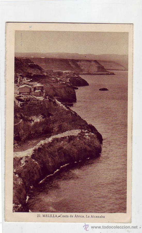MELILLA: COSTA DE AFRICA: LA ALCAZABA. L. ROISIN, FOTOGRAFO. (Postales - España - Melilla Antigua (hasta 1939))