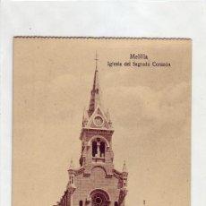 Postales: MELILLA: IGLESIA DEL SAGRADO CORAZON. SIN CIRCULAR. EDITADA POR M.V. POSTAL EXPRES DE MELILLA.. Lote 25227140
