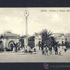 Postales: POSTAL DE MELILLA: ENTRADA AL PARQUE HERNANDEZ (ED.BOIX) (ANIMADA). Lote 9446782