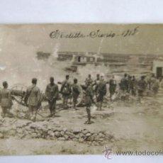 Postales: MELILLA JUNIO 1918-FOTOGRAFICA-11031. Lote 22052943