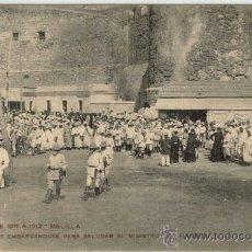Postales: (PS-8648)POSTAL DE MELILLA-CAMPAÑA DE 1911 A 1912. Lote 10997072