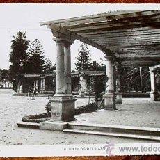 Cartoline: ANTIGUO FOTO POSTAL DE MELILLA - PERISTILOS DEL PARQUE - ED. L. ROISIN - NO CIRCULADA.. Lote 11265742