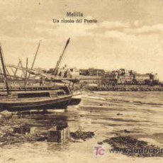 Postales: TARJETA POSTAL DE MELILLA. UN RINCON DEL PUERTO. EDICION M. V. POSTAL EXPRES, MELILLA.. Lote 17115077