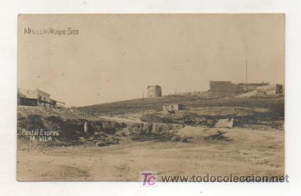 MELILLA. ATAQUE - SECO. (POSTAL EXPRÉS M. VILA.) (POSTAL FOTOGRÁFICA). (Postales - España - Melilla Moderna (desde 1940))