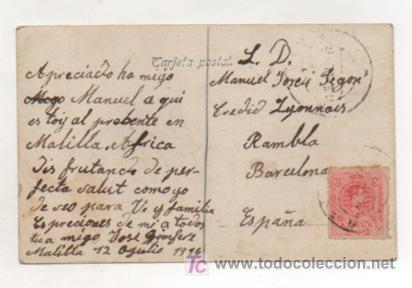 Postales: MELILLA. ATAQUE - SECO. (POSTAL EXPRÉS M. VILA.) (POSTAL FOTOGRÁFICA). - Foto 2 - 11518342