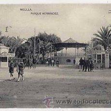 Postales: MELILLA. PARQUE HERNANDEZ. FOTOTIPIA HAUSER Y MENET. ED. PAPELERA AFRICANA. SIN CIRCULAR. Lote 11641991