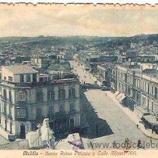 Postales: POSTAL MELILLA BARRIO REINA VICTORIA Y CALLE ALFONSO XIII. Lote 11868493