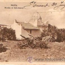 Postales: POSTAL MELILLA MORABO SIDI-AMARAN . Lote 11868635