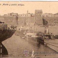Postales: POSTAL MELILLA Y PUEBLO ANTIGUO . Lote 11868681