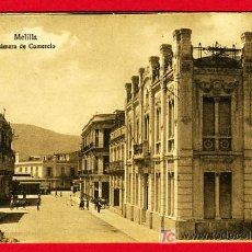 Postales: MELILLA , CAMARA DE COMERCIO , EDICION POSTAL EXPRES , P29208. Lote 18048386