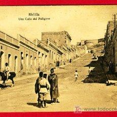 Postales: MELILLA , UNA CALLE DEL POLIGONO , EDICION POSTAL EXPRES , P29213. Lote 18048391