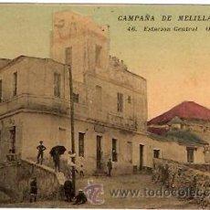 Postales: POSTAL CAMPAÑA DE MELILLA 1909 ESTACION CENTRAL-OPTICO. Lote 12699661