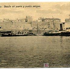 Postales: MELILLA, DETALLE DEL PUERTO Y PUEBLO ANTIGUO, P26581. Lote 25379550