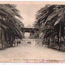 Postales: TARJETA POSTAL DE MELILLA Nº 12. TEMPLETE EN EL PARQUE HERNANDEZ. FOTOTIPIA ETBTS. FOTO ALBERT. Lote 17115062