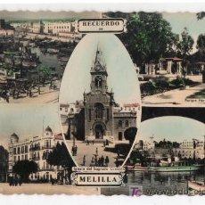 Postales: TARJETA POSTAL DE MELILLA. RECUERDOS. EDICION C. Y L. BOIX . Lote 17115064