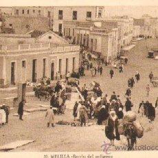 Postales: POSTAL DE MELILLA. BARRIO DEL POLIGONO. P-CEME-171. Lote 22821588