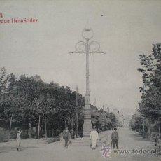 Postales: TARJETA POSTAL. MELILLA. PARQUE HERNÁNDEZ. AÑOS 10 (1914).. Lote 14121464